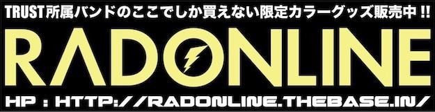 bnr_radonline